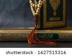 Quran   Holy Book Of Muslims...