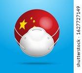 wuhan corona virus spread... | Shutterstock .eps vector #1627727149