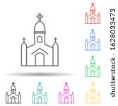 church multi color style icon....
