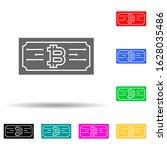 billcoin multi color style icon....
