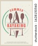 Summer Kayaking Grunge...