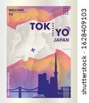 Modern Japan Tokyo Skyline...