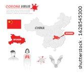 corona virus wuhan china...   Shutterstock .eps vector #1628545300