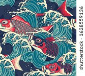Colorful Japanese Koi Carp Fis...