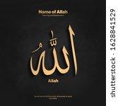 one of 99 names of allah  ... | Shutterstock .eps vector #1628841529