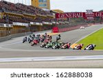 Постер, плакат: MotoGP race during MotoGP