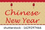 happy new year background... | Shutterstock .eps vector #1629297466