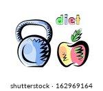vector sketch of one steel... | Shutterstock .eps vector #162969164