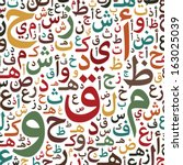 abstract arabic letters... | Shutterstock .eps vector #163025039