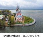 church of the forty sebastian... | Shutterstock . vector #1630499476