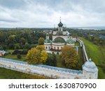 goritsky monastery of the... | Shutterstock . vector #1630870900