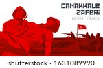 turkish national card of march...   Shutterstock .eps vector #1631089990