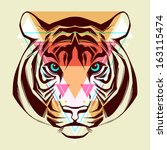 Tiger. Fashion illustration - stock vector