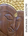 Buddha Face Carving 3 Pieces O...