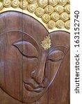 Buddha Face Carving 3 Pieces O...