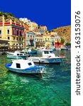 Colorful Greece Series Symi...