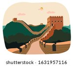 great wall of china. vector... | Shutterstock .eps vector #1631957116