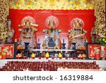 the three gods worshiped in a...   Shutterstock . vector #16319884