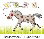 symbol of the chinese zodiac... | Shutterstock .eps vector #163208930