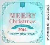 vector festive inscription with ... | Shutterstock .eps vector #163236038