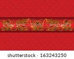 Illustration of mythological animal - a Chinese dragon - stock vector