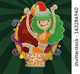 happy new year party. vector | Shutterstock .eps vector #163286960