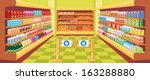Supermarket. vector, EPS 8, no gradient