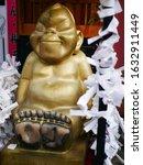 Billiken Statue At Chiyoho...