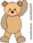 Soft Teddy Bear. Kids Toy....
