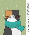 cute cat with scarf on the... | Shutterstock . vector #1633058206