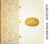 vintage seamless border with... | Shutterstock .eps vector #163315874