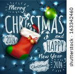 christmas background. vector | Shutterstock .eps vector #163342460