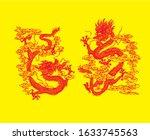 illustration myth animal dragon ... | Shutterstock .eps vector #1633745563