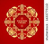 vector chinese frame style... | Shutterstock .eps vector #1633775110
