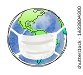 earth with virus protection... | Shutterstock .eps vector #1633804300