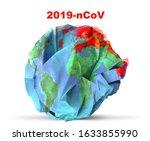 2019 ncov coronavirus outbreak... | Shutterstock . vector #1633855990
