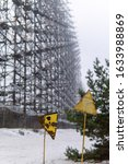 Small photo of Duga radar - a Soviet over-the-horizon radar (OTH) system used as part of the Soviet missile defense early-warning radar network. Chernobyl exclusion zone, Ukraine.