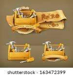 wooden toolbox vector icon | Shutterstock .eps vector #163472399