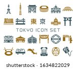 tokyo  the capital of japan... | Shutterstock .eps vector #1634822029