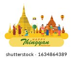 thingyan  burmese new year... | Shutterstock .eps vector #1634864389