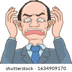 illustration of a surprised... | Shutterstock .eps vector #1634909170