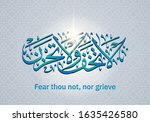 arabic calligraphy in thuluth... | Shutterstock .eps vector #1635426580