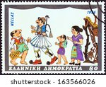 greece   circa 1996  a stamp... | Shutterstock . vector #163566026