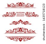 Floral design elements in russian traditional folk style. Ethnic floral ornament with leaves, flowers. Isolated vector elements for decoration and design. Maslenitsa menu, russian cuisine restorant