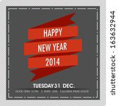 vintage happy new year 2014... | Shutterstock .eps vector #163632944