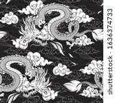 vector seamless pattern with... | Shutterstock .eps vector #1636374733