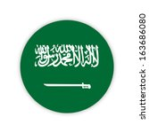saudi arabia | Shutterstock . vector #163686080
