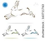 Stock vector running rabbit outline side view vector illustration 163711763
