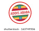passport style addis ababa ... | Shutterstock . vector #163749506