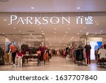 Small photo of Johor Bahru, Malaysia- 25 Jan, 2020: Parkson Retail shop in Paradigm Mall, Johor Bahru. Parkson Holdings Berhad is an Asian-based department store operator with an extensive network.